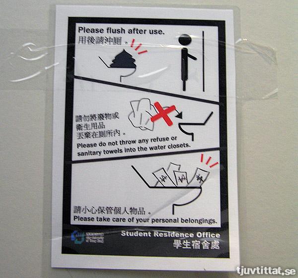 Lämna inte pengar i toaletten…