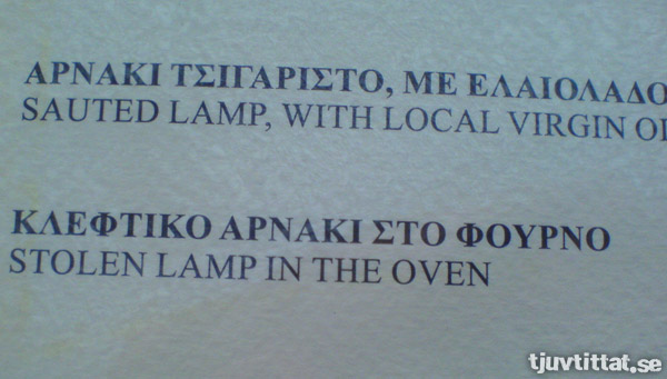 Stolen Lamp in the Oven
