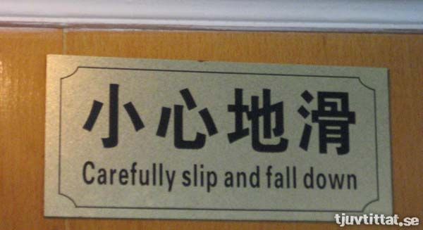 carefully_slip