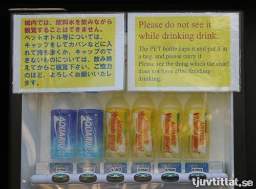 drinkingdrink