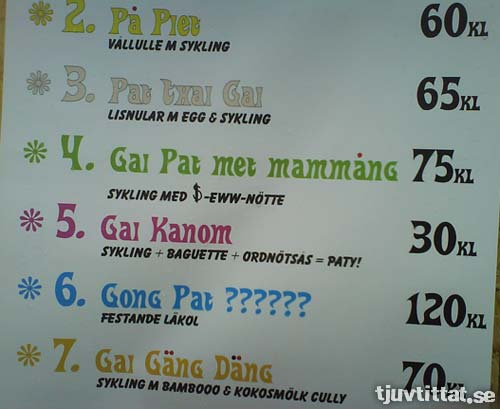 thaimeny