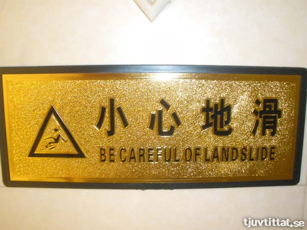 Be careful of landslide