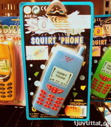 squirtphone