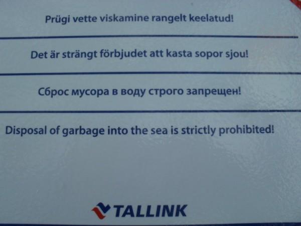 Det är strängt förbjudet att kasta sopor sjou!