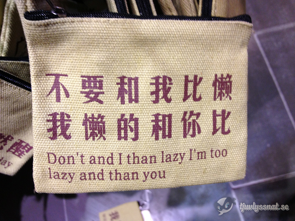 Don't and I than lazy I'm too lazy and than you
